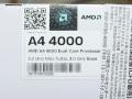 AMD「A4-4000」が5月20日に発売! Trinityの最下位モデル、円安で価格は高め?