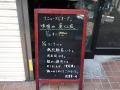 【週間ランキング】2013年5月第3週のアキバ総研ホビー系人気記事トップ5