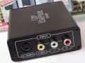 ほとんどの映像機器に対応したビデオキャプチャユニット「デジ造映像版HD」がPrincetonから!