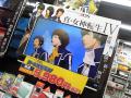 【週間ランキング】2013年5月第4週のアキバ総研ホビー系人気記事トップ5