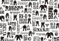 一番くじ「ガンダムUC(ユニコーン)」、6月上旬に発売! クシャトリヤとマリーダのフィギュアなど12等級全26種
