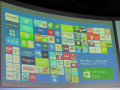 【イベントレポート】Windows 8 Proタブレット「Surface Pro」を6月7日に発売!