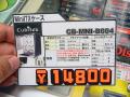 大型カードも搭載できるMini-ITXケース「Mini Cube」がCubitekから! HDD/SSDはマザーボード裏側で固定
