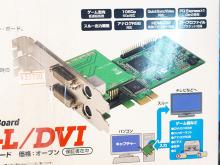 1080/60p対応のHDビデオキャプチャがマイコンソフトから! QuickSyncVideo対応でH.264録画も