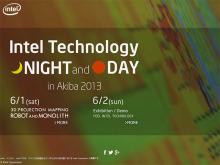 インテル主催の新CPU体験イベント「Intel Technology Day in AKIBA 2013」が6月2日に開催! 前夜祭/深夜販売も