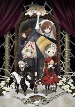2013夏アニメ「ローゼンメイデン」、キービジュアル第2弾と音楽情報を公開! EDはAnnabelが担当