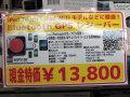 スマホ/タブレット対応のGPSレシーバーDual Electronics「Dual XGPS150 WAC」が発売!