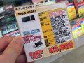 バッテリー交換対応の4.3インチメディアプレイヤーSigotech「V100T」が登場!