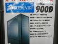 水冷ラジエーター最大5基搭載可能な超大型ケース! CORSAIR「Obsidian 900D」発売