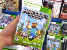 「マインクラフト Xbox 360 エディション」、「ラビッツランド」など今週発売の注目ゲーム!