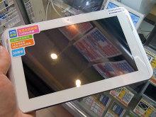 実売8,980円のAndroid 4.2搭載7インチタブレット「A78 双核版」がAmpeから!