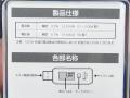 USB機器の電流と電圧が測定可能なアダプタ「USB Power Meter」が発売に!