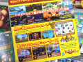 「ドンキーコングリターンズ3D」、「超速変形ジャイロゼッター アルバロスの翼」など今週発売の注目ゲーム!