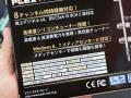 8チャンネル同時録画対応をうたうPCI Ex1接続のチューナーカード! プレクス「PX-Q3PE」発売