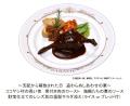 ワンピース、サンジとゼフの「海上レストラン」をお台場に再現! 「ワンピースレストラン バラティエ」6月28日オープン