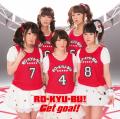 音楽業界震撼の離れ業! 声優ユニット「RO-KYU-BU!」、デビューから2年(リリース2枚のみ)でのSSA単独ライブ開催が決定