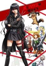 TVアニメ「犬とハサミは使いよう」、寿司チェーン「すしざんまい」とコラボ! 本マグロ赤身1貫の無料引換券を秋葉原で配布