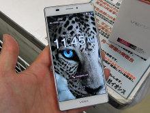 Snapdragon 600搭載の韓国製スマホPantech「Vega Iron IM-A870K」が登場!