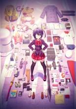 中二病でも恋がしたい!劇場版、ラブライブ!第2期、桜Trickなど最近の新着アニメ情報!