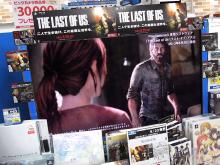 「The Last of Us(ラスト・オブ・アス)」、「さよなら 海腹川背」、「神次元アイドル ネプテューヌPP」など今週発売の注目ゲーム!
