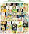 カラオケ「JOYSOUND」、ユーザーによるMegpoid(GUMI)イラストをカラオケ背景映像として配信開始! 計51作品
