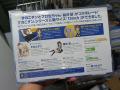 「すのこタン。」と「プロ生ちゃん」がコラボした特製アルミ冷却台が発売に! 6月29日にはイベントも