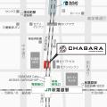 「CHABARA(ちゃばら)」が7月5日にオープン! アキバ高架下の新たな商業施設、敷地の9割は地方名産食品販売ショップ