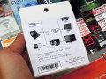 オーディオ出力対応のHDMI-VGA変換アダプタ「HDMI TO VGA+Audio ADATPER」が登場!