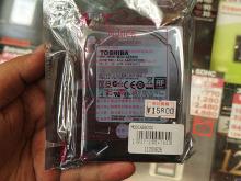東芝製の2TB/2.5インチHDD「MQ01ABB200」が発売に!