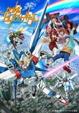 TVアニメ「ガンダムビルドファイターズ」、10月スタート! 「ガンプラ」によるバトル競技を描いた新作ガンダム
