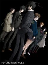 ついに第2期決定!? TVアニメ「サイコパス」、全話上映イベント「プロジェクト重大発表会」を9月6日に開催