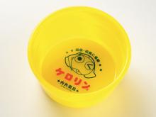 ケロロ軍曹×ケロリン桶、コラボ桶の発売日が7月22日に決定! 予約受付スタート