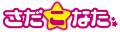 らき☆すた、「貞子」とコラボ! 美水かがみ描き下ろし「さだこなた」イラストが公開に
