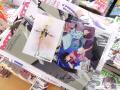ジブリ最新作「風立ちぬ」、公開直前! 10日発売のアニメ雑誌情報[2013年8月号]