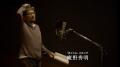 ヱヴァ総監督・庵野秀明、TVCMへの出演が決定! ジブリ最新作「風立ちぬ」でのアフレコを再現、ナレーションは鈴木敏夫