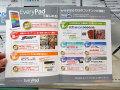 ヤマダ電機ブランドの7インチAndroidタブレット「EveryPad」が発売!