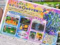 「マリオ&ルイージRPG4 ドリームアドベンチャー」、「ダンボール戦機W 超カスタム」など今週発売の注目ゲーム!