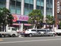 ドラッグストア「AKIBAドラッグ&カフェ」がオープン! 100円ショップ、メイドカフェ、ステージ、ゲームコーナーなどを併設