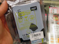 7mm厚で容量1TBの2.5インチHDD「WD10SPCX」がWesternDigitalから!