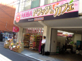 【週間ランキング】2013年7月第3週のアキバ総研ホビー系人気記事トップ5