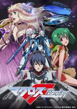 TVアニメ「マクロスF」、BD-BOXを12月25日に発売! 新作ドラマCD、解説本、初出し映像など特典満載の「ゼントラ盛り」