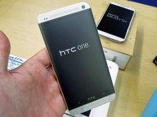 """""""ピュアAndroid""""を搭載したHTC「HTC One Google Play Edition」が登場!"""