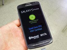 防水/防塵仕様のスマートフォンSAMSUNG「GALAXY S4 Active」が登場!