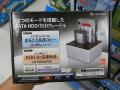 センチュリー「New裸族のお立ち台DJ クローンプラスUSB3.0」発売! コピー機能付きのHDD/SSDスタンド