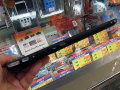 ゲームパッド搭載のAndroidゲーム端末「YDP-G28S」がYINLIPSから!