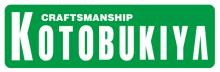 コトブキヤ秋葉原館、8月1日から「2013夏 コトブキヤホビー展示会」を開催! 新作アイテム約70点が登場
