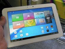 解像度1,920×1,200ドットの8.9インチタブレット「ifive X2」がFive Technologyから!