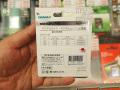 リード最大80MB/sの安価なmicroSDHCカードがKINGMAXから!