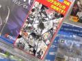 「MIND≒0(マインド/ゼロ)」、「キラー イズ デッド」など今週発売の注目ゲーム!