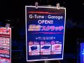 8月3日オープンのゲームPC専門店「G-Tune : Garage 秋葉原店」内覧会レポート!